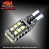 Lámpara de señal auto de vuelta de T15-2835-15SMD LED, luz de marcha atrás auto del LED