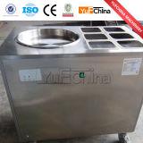 セリウムは、単一鍋のロールによって揚げられているアイスクリーム機械承認した