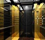 [هيغ-قوليتي] منزل مصعد