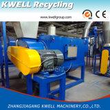 분쇄하는 폐기물 플라스틱 병 또는 선을 재생하는 세탁기 /PP/PE 병 씻기