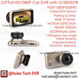 "Cheap Metal Housing 3.0 ""Car Black Box com Full HD1080p Car DVR, 5.0mega Pixels Car Camera, 170degree View Angle DVR-3002"