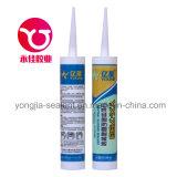速い治癒の中立耐候性があるシリコーンの密封剤(YX-793)