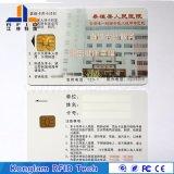 Wholeslaeのチップに連絡するスマートなABS RFIDカード