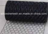 Сетка мелкоячеистой сетки PVC Sailin черная