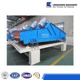 低価格のラインを作る石炭のための線形排水スクリーンのプラント