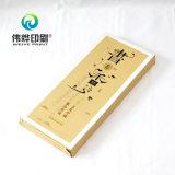 Коробка упаковки драгоценностей «эрудита 4»