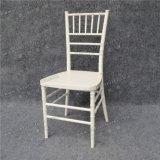 樹脂のChiavariの卸し売り明確な椅子Yc-A60-04