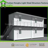 Planes y diseño modulares flexibles de la casa del envase