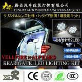 Lamp van de Vrachtwagen van de Bagage van de LEIDENE Bagage van de Auto de Lichte Auto Binnenlandse voor Toyota Alphard
