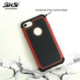 Shs iPhone 7을%s 어려운 내진성 기갑 전화 상자