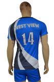 Le rugby de vente en gros de fournisseur de la Chine court- l'uniforme respirable de rugby (R016)