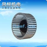 140*59mm gelijkstroom voeren vooruit Gebogen CentrifugaalVentilator in