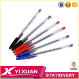 El bolígrafo promocional personalizado chino mejor y barato al por mayor con insignia de encargo