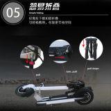 Motorisierter elektrischer Ausgleich-Roller, elektrischer Sitzroller für Erwachsene