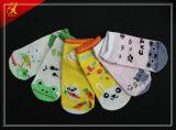Karikatur-Entwurf Ihre eigenen Socken