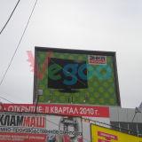 Шкаф индикации СИД напольный рекламировать полного цвета P5 для стены видеоего СИД