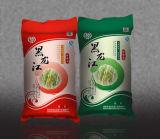 Reis-Verpackungsmaschine