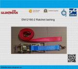 Schaltklinke En12195-2 binden unten (TS-L12-05)
