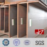 JISの標準のユニバーサル鋼鉄Hビーム