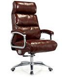 現代オフィス用家具の旋回装置の革執行部の椅子(HX-NCD493)