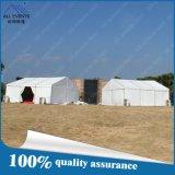 屋外のイベントのためのアルミニウムフレーム党テント