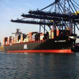 O mais baixo frete de mar de China a Baltimore, DM de LCL