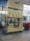 Servo машина крена использующ в раскручивателе металла