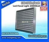 100W-4000W 130-160lm/W 크리 말 LED Flood Light