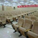 Место аудитории, стулы конференц-зала, нажимает назад стул аудитории, пластичное место аудитории, стул конференции Seating аудитории (R-6170)