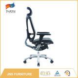 Executivschwenker-Stuhl des besten Arbeitsplatz-2016
