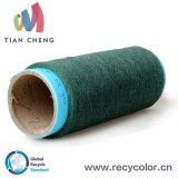 Het Garen van de Polyester van de Prijs van de fabriek 300d 150d