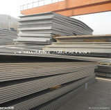 Placa de acero Q235/A36/Ss400/St37 de carbón