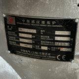 Fondeur de fréquence moyenne d'induction de Coreless