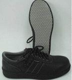 Специальное Outsole произвело с запатентованной технологией, супер противоюзовыми ботинками безопасности