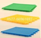 Stuoia di plastica del gioco del pavimento dei bambini