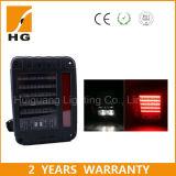 12V LED Endstück-Licht mit hintere Licht-Bruch-hellem drehenlicht