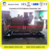 Conjunto de generador marina del alto rendimiento con CCS/Imo aprobado