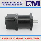 NEMA23 L=42mmのステップギヤモーター比率の1:20