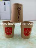 Tazza di caffè del Brown (YH-L163)