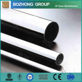 Nimonic 80Aの継ぎ目が無い合金鋼鉄円形の管