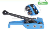 Инструмент PP сверхмощного ручного любимчика пластичный связывая, связывая Tensioner для планки 13/16/19 mm поли (B318)