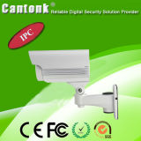 金属60m IRの弾丸CCTVの機密保護5MP IPのカメラ(KIP-A60)