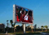 P12 Full Color Advertizing LED Sign mit High Brightness