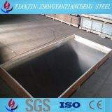 Космический стандартный алюминиевый лист 6061 T6/T651 Plate&Aluminum