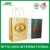 Gedruckter Geschenk-verpackeneinkaufen-fördernde kosmetische Träger-Handpapierbeutel