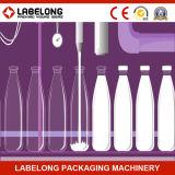 [فولّ-وتومتيك] صاف يملأ تجهيز مع زجاجات بلاستيكيّة