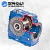 Schraubenartiger Wurm-Getriebe-Motor