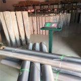 304/316 acoplamiento de alambre tejido del acero inoxidable