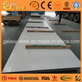 Placa de aço inoxidável laminada a alta temperatura de SUS316L