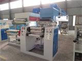 Machine d'enduit élevée de la capacité productive BOPP de configuration élevée de Gl-500d